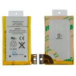 Battery compatible with iPhone 3GS, (Li-ion, 3.7 V, 1220 mAh) #616-0435/616-0433
