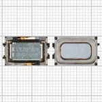 Buzzer compatible with Nokia 5220 xm, 5310, 6600i, 6600s, 7210sn, 7310sn, 7900, E66, N78, N79, N82, N85, N86