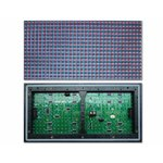 Outdoor LED Module P10-Red (320 × 160 mm, 32 × 16 dots, IP65, 2000 nt)