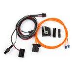 Juego de cables para las interfaces multimedia BOS-MI011