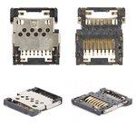Коннектор карты памяти Nokia 3109c, 3110c, 3500, 3610f, 3720c, 5500, 6555, 7373, 7500
