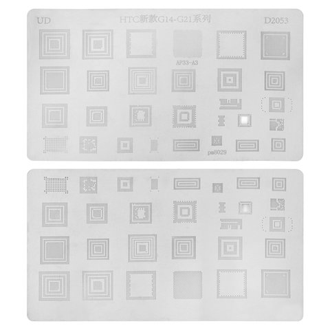BGA Stencil D2053 for HTC Cell Phones, 29 in 1